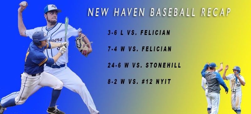 New Haven Baseball, Northeast Challenge Recap